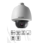 cikkek/Hikvision_DS-2DE5320W-AEIP_Speed_Dome_kamera_kulteri_2MP_43-129mm_ICR_BLC_DWDR_IP66_Audio_IO_SD_24VACPoE_-i179932